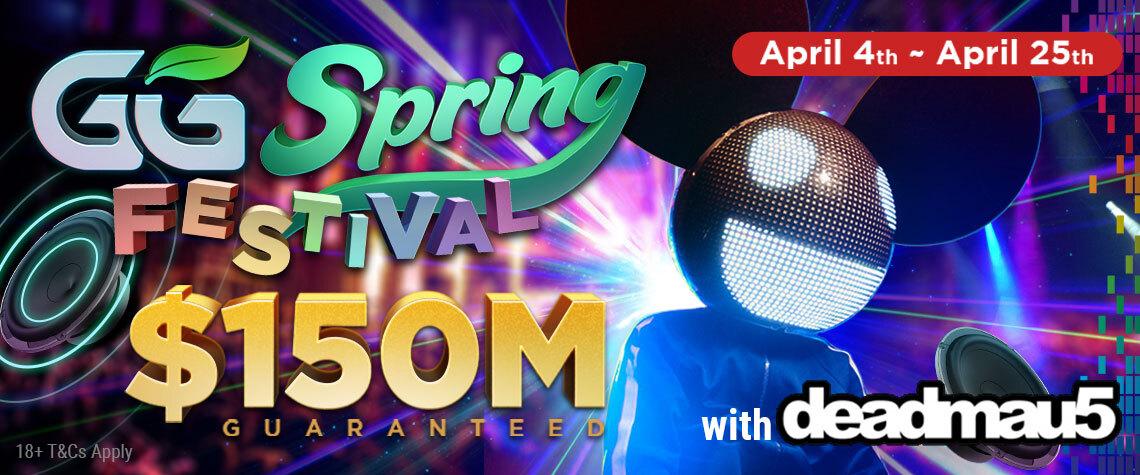 GGPokerOk Spring Festival 150 миллионов долларов гарантия